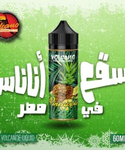 VOLCANO Pineapple ICE E-LIQUID