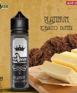 SPLASH PLATINUM MTL E-LIQUID